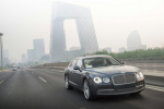 Photo 2018 Bentley Flying Spur
