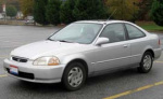Photo 1996 Honda Civic