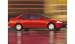 Photo 1999 Honda Civic