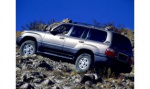 Photo 1999 Lexus  LX 470