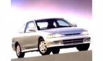 Photo 2000 Mitsubishi Mirage