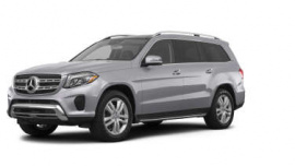 Photo 2017 Mercedes-Benz GLS450