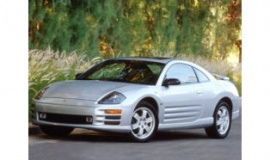 How much horsepower does a mitsubishi eclipse have